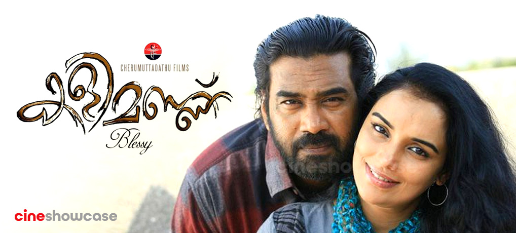 Kalimannu review