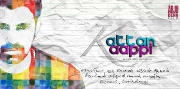 kattankaappi-short-film