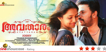 avatharam movie poster