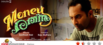 money rathnam movie rating