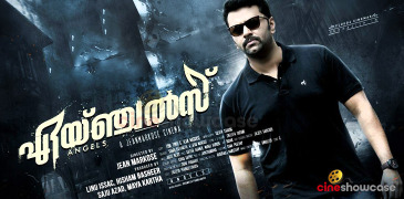 angels-malayalam-movie-preview-poster