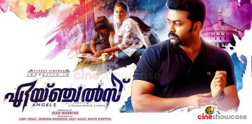 angels-malayalam-movie-teaser-poster