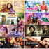 malayalam-movie-posters-2014