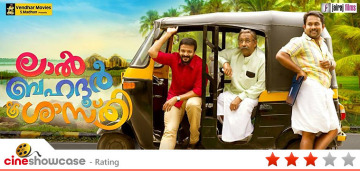 Lal Bahadhur Shasthri review rating