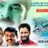 Pathemari-movie-preview-poster