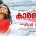 karanavar-malayalam-movie
